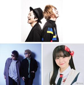 ひなた with Rafvery & 本間日陽(NGT48)