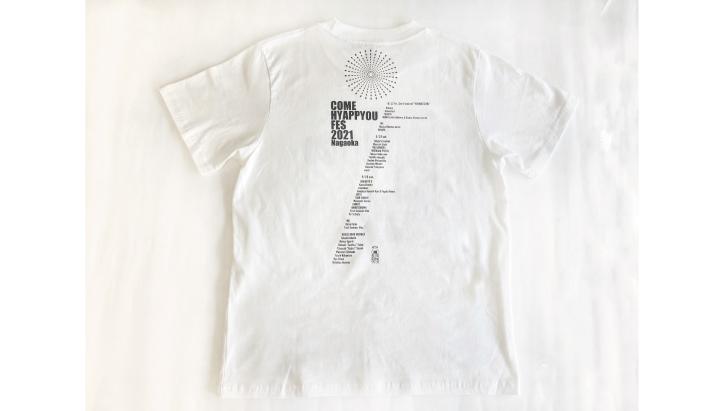 https://comefes.net/2021/wp-content/uploads/2021/08/T-shirt2.jpg